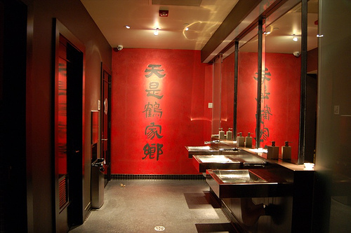 D cors chinois pour f ter le nouvel an chinois floriane for Asian style bathroom designs