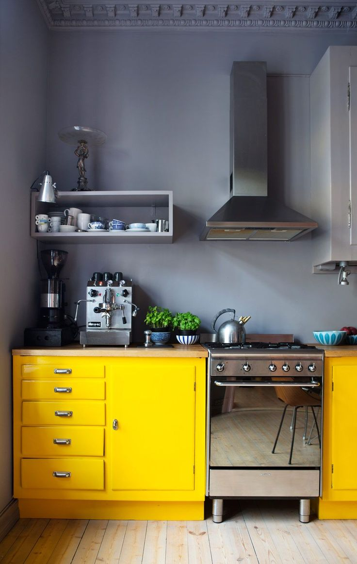 Deco Gris Et Or gray and yellow: a little sun in the interiors! - trendy