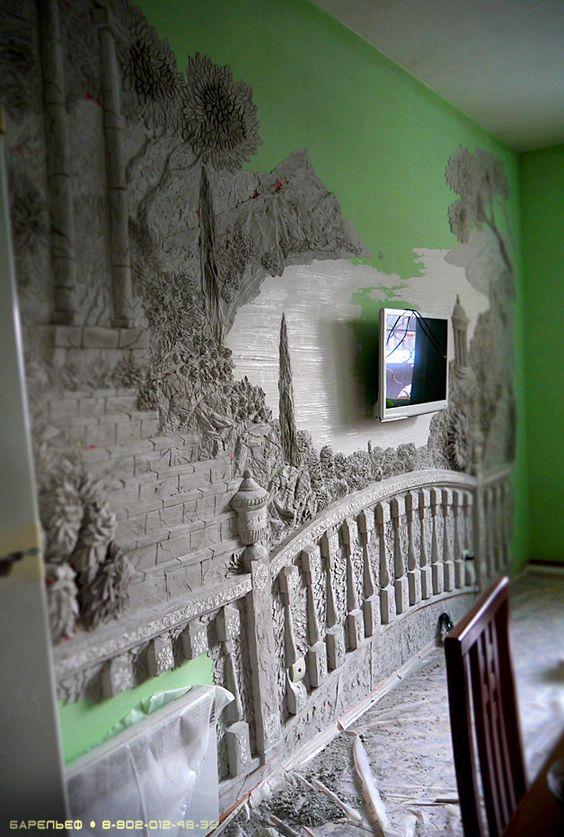 Décoration murale relief